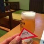 座間の【湯快爽快】にて、アタリGET〜!