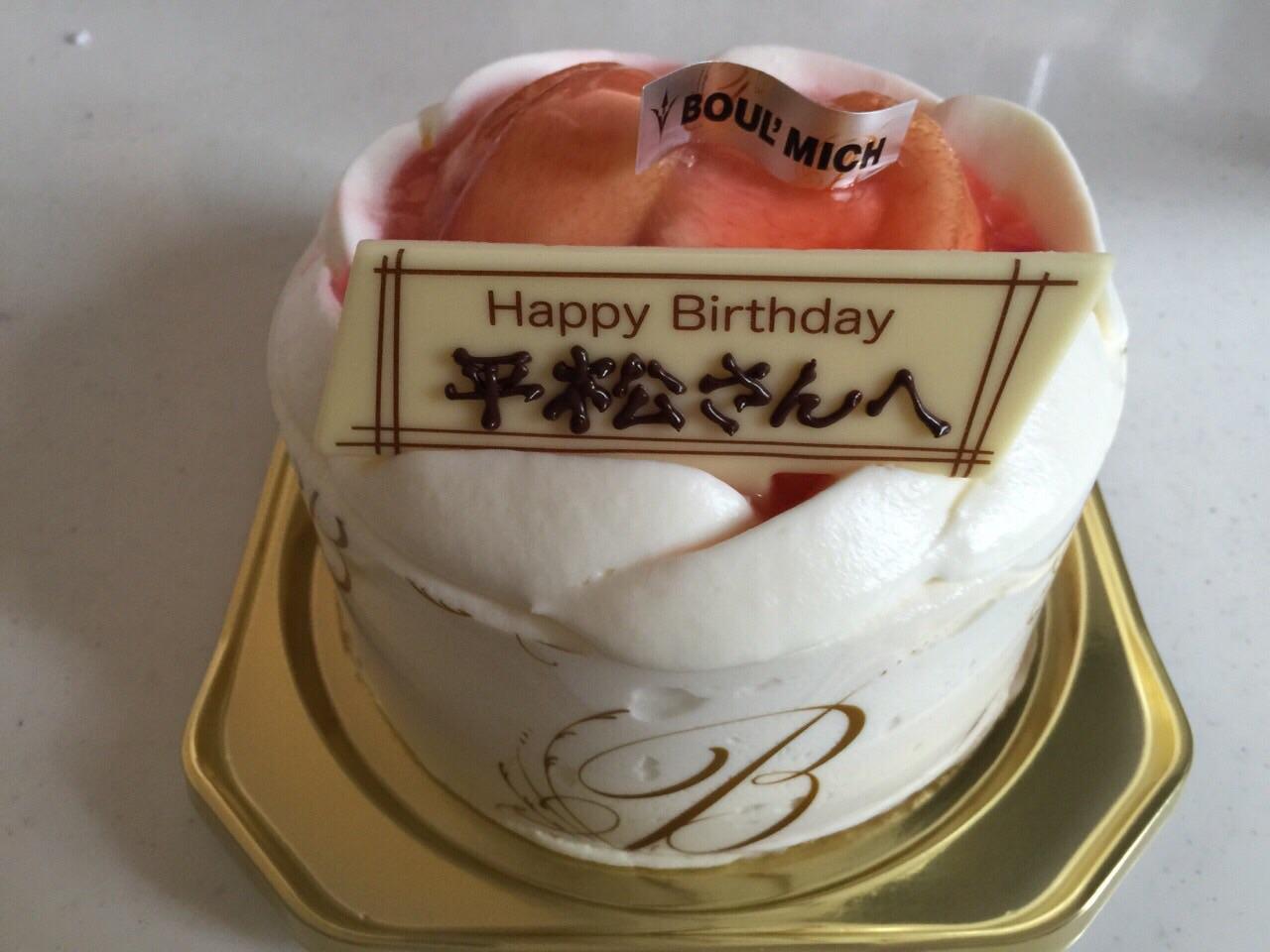 46歳の誕生日を福岡で柔道仲間にお祝いされ、プレゼントも!嬉しい!