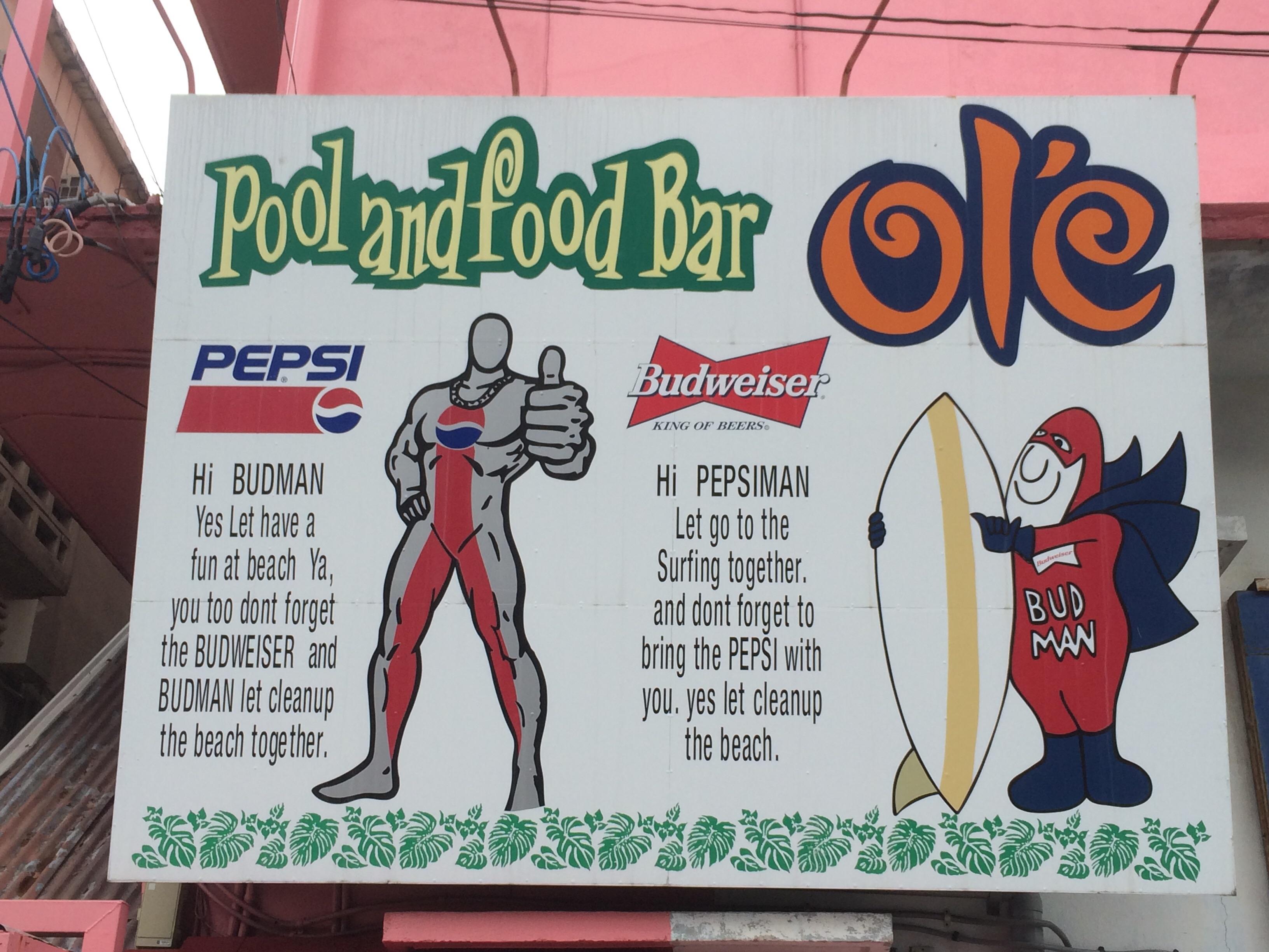 沖縄のフードは、ここ!
