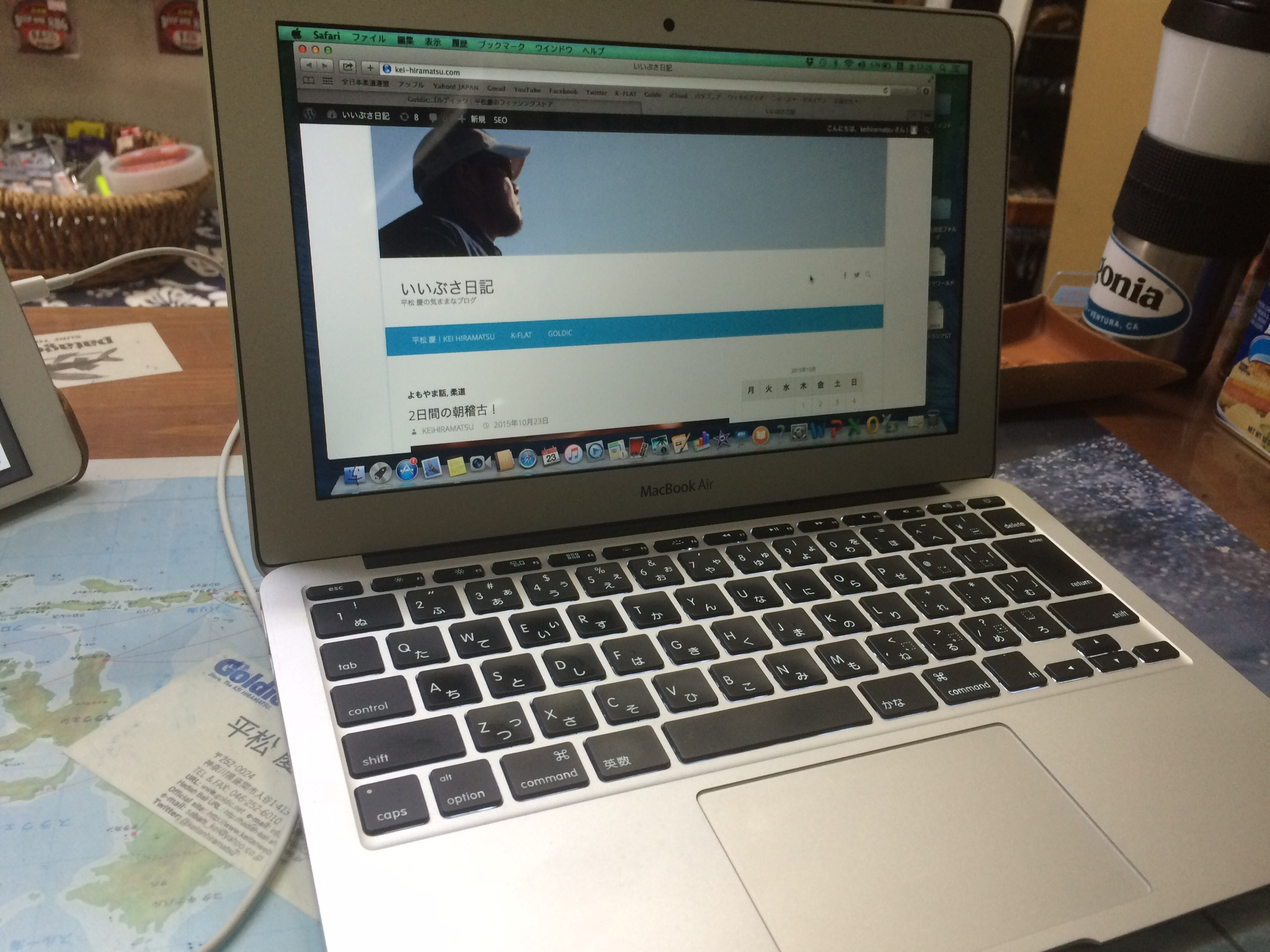 ブログ更新の管理と権利独自ドメイン取得。「WordPress」にて更新。