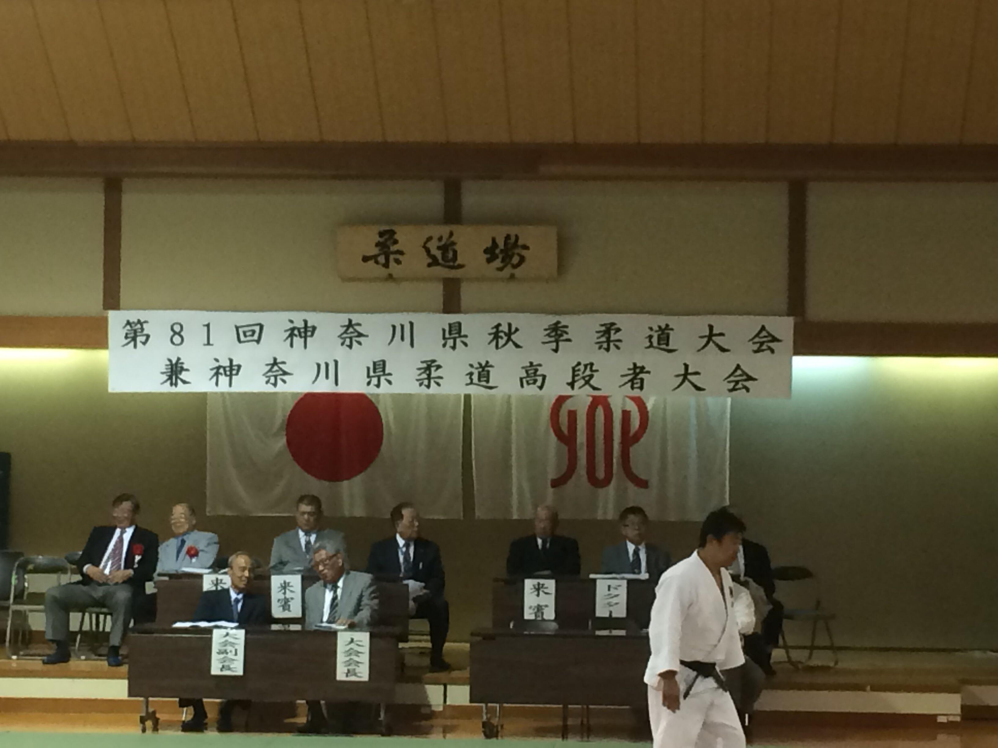神奈川県秋季柔道大会〜高段者試合