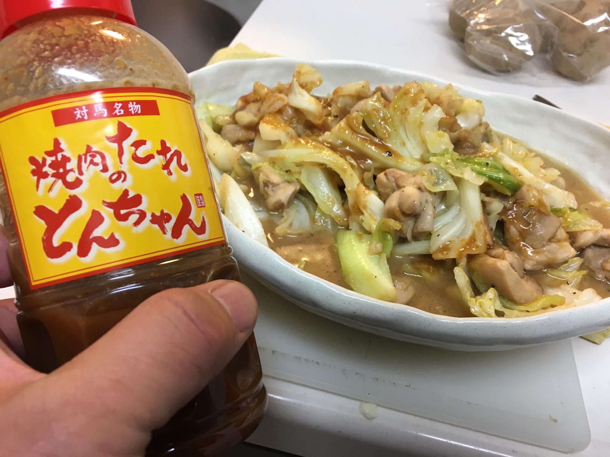 『対馬産』スーパー調味料!!焼肉のたれ「とんちゃん」でさっそく。