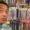 名古屋へ営業出張!10周年フィッシングショップ【ライジング】様へ