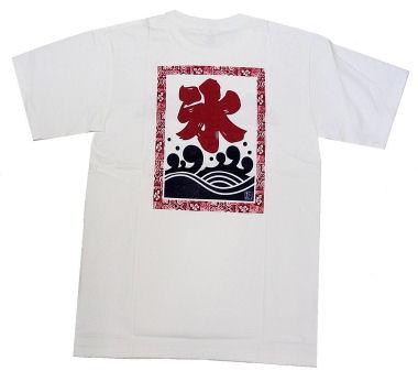 img06-1.shop-pro.jp