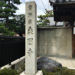 【原点回帰】名古屋市北区中切町で産柄をあげ。小6まで住んでいた場所を散策。