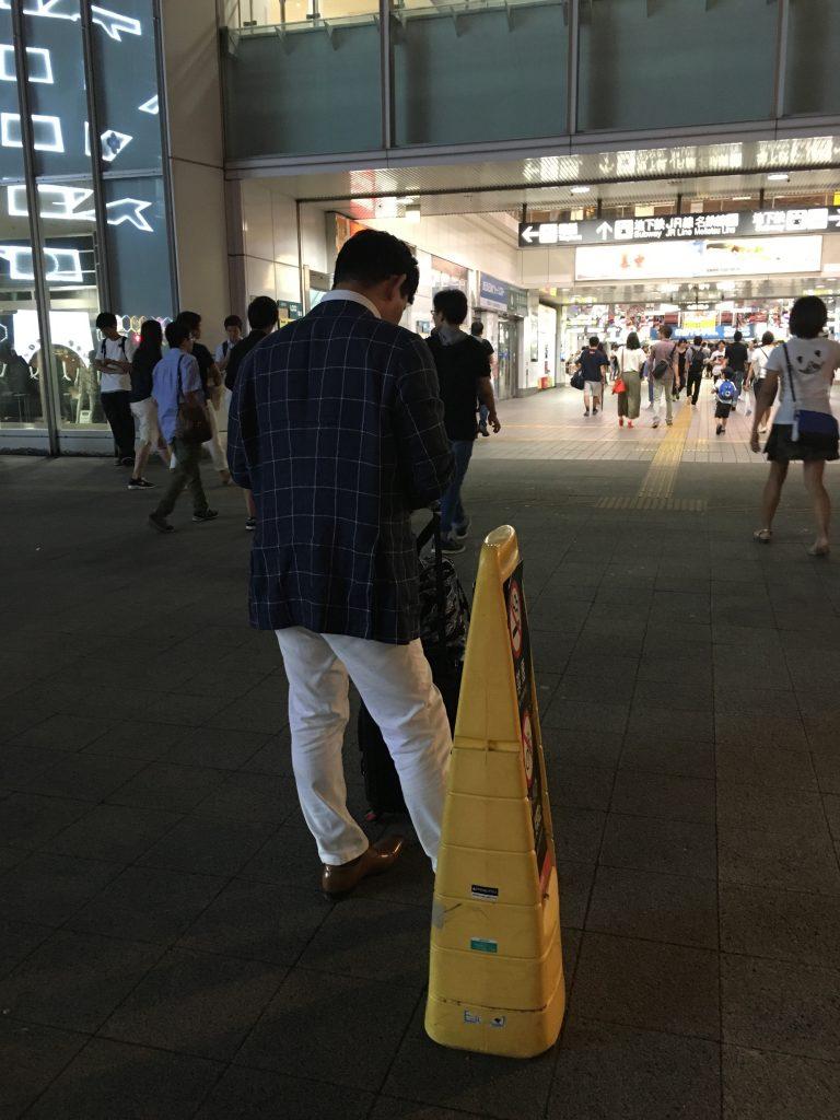 金山駅で待ち合わせ。