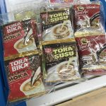 【インドネシアのお土産】KOPI(コーヒー)タイムは、甘くまったりと。