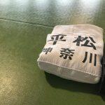 【公立中学校体育指導】柔道の外部指導員で今期も生徒から学ぶ。