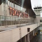【帯広空港へいざ‼️】行きの高速バスで「ジャンパー忘れた…」またやっちまった。