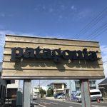 【パタゴニアサーフ千葉へ】気持ち良い風と落ち着いた環境が伝わってくるお店。