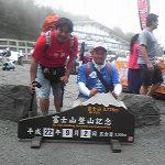 【初登頂】富士登山をしてきました!!!