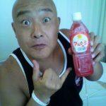 【闘病中】沖縄産アセロラジュースで癌も吹っ飛ばします!!