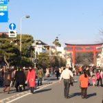 【謹賀新年】平松慶を2014年もどうぞ、宜しくお願い致します。