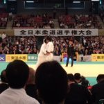 4月29日は…日本武道館で全日本柔道選手権大会。