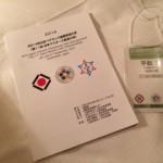 日本ベテランズ国際柔道大会、M4クラス -90kgクラスで準優勝。