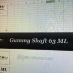 来年度リリース予定のロッドデザインが出来た。 Gummy Shaft。