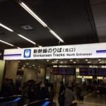 名古屋駅って、懐かしい場所。旅立ち、別れ…様々な思い出がある。
