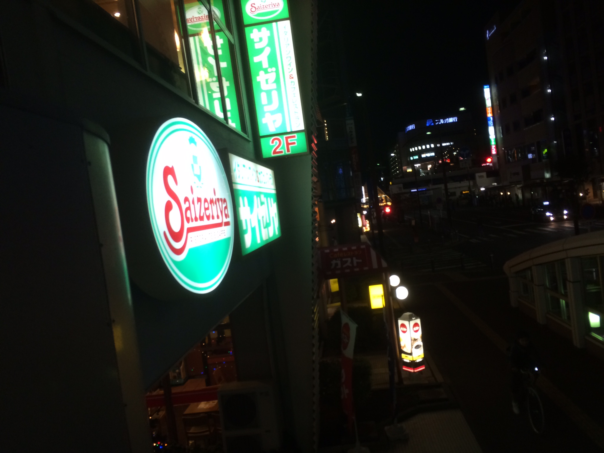 【とりのすけ】町田店。本当の乱取りは、夜だった…