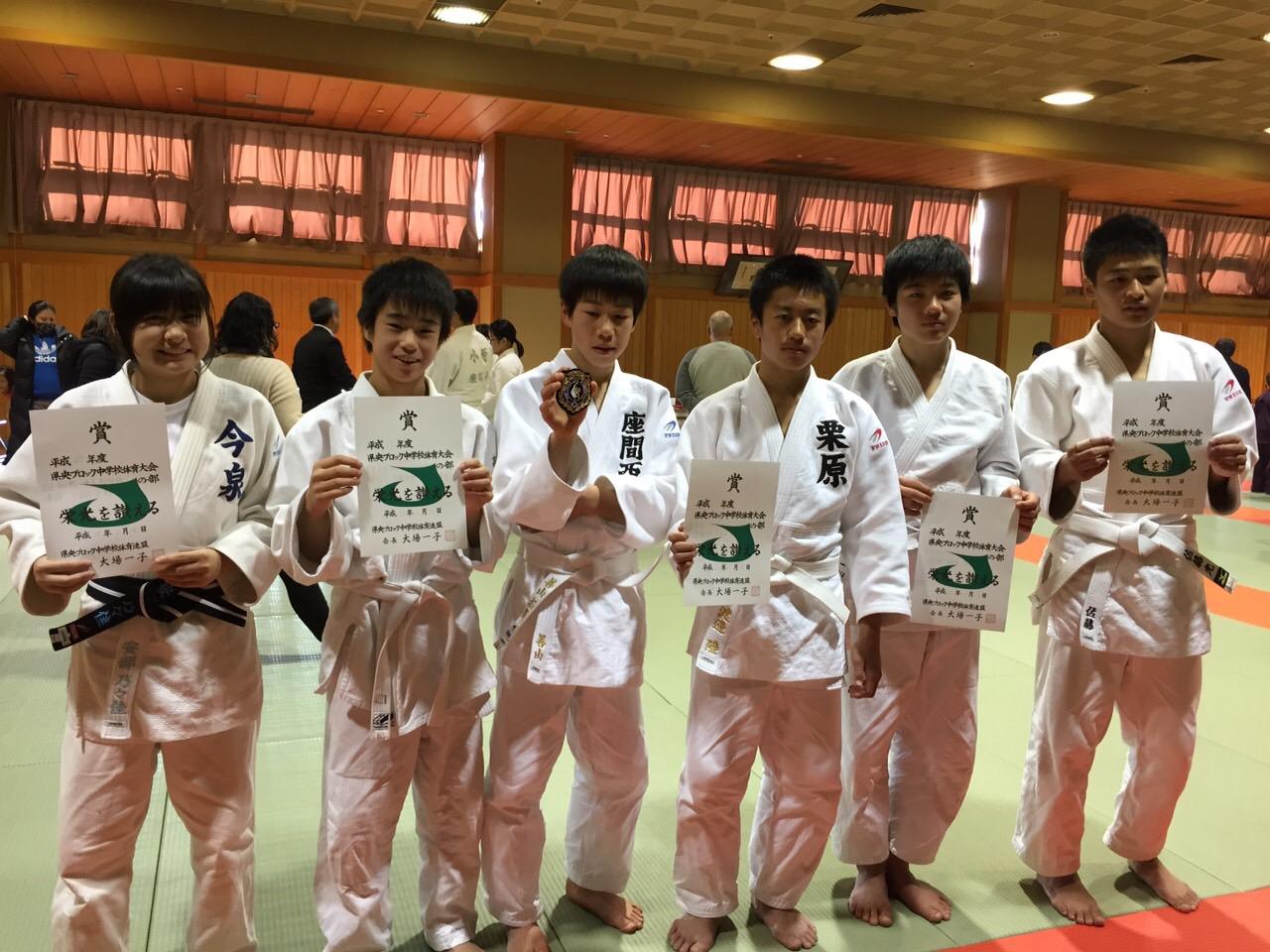 柔道と仲間と、新人戦!