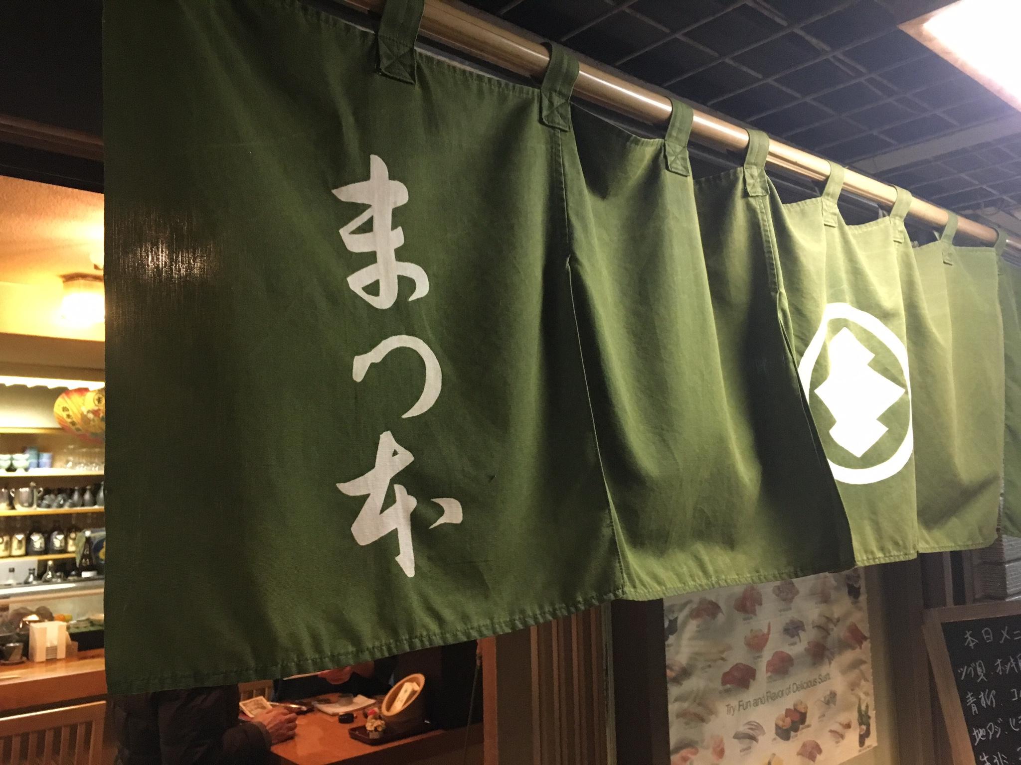 鎌倉の実家へ。
