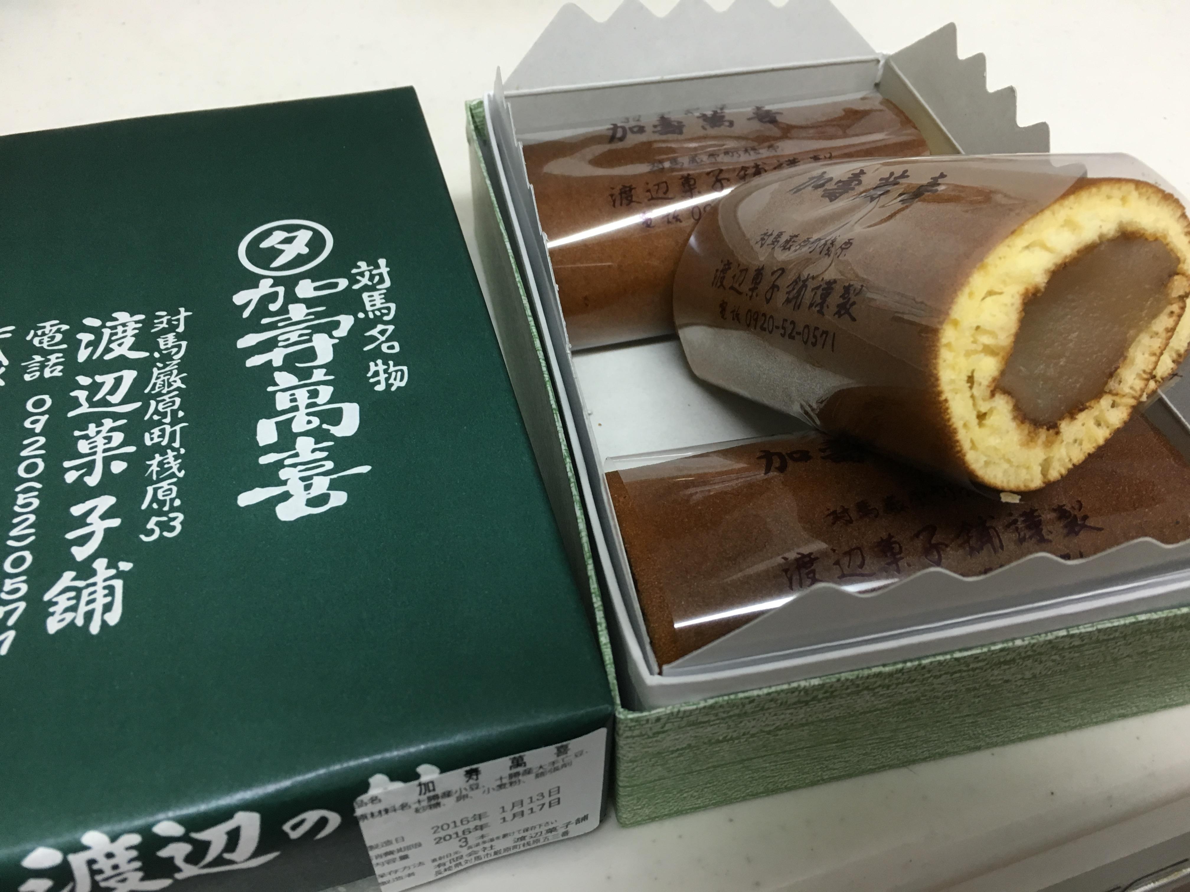 長崎県対馬からの着弾【第2号!】