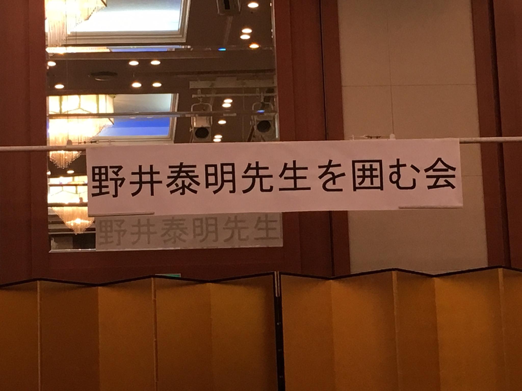 柔道部監督 退任式パーティー
