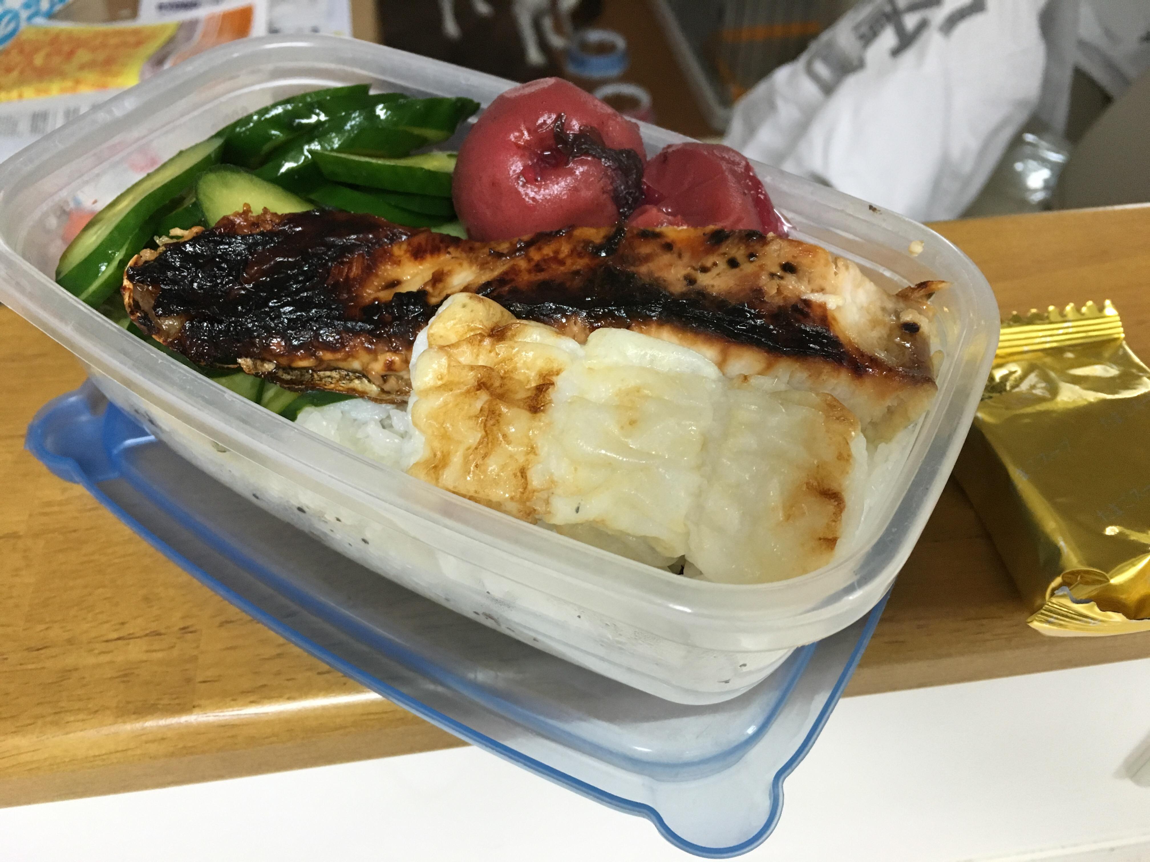 お野菜が中心。でも美味しく頂いています。「体重管理」健康管理っ。