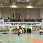 平松慶、日本ベテランズ国際柔道大会にエントリー