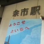 北海道のブリ!ジギングのシーズンです。講習会成功する様、努力します!
