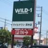 原点回帰!WILD-1厚木店にご挨拶。古巣よりエネルギーを頂きました。