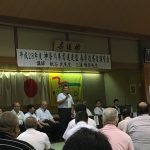 神奈川県柔道連盟『柔道指導』ライセンス更新。春季指導者講習会 へ参加。
