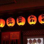 宮本功三先生と大好きな「とりのすけ」町田店で「暑気払い」にGo!