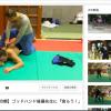 【YouTube活用法】平松慶「ケイタン」の動画をここに保存しています。