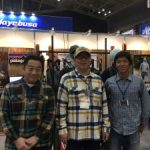 今年も【フィッシングショー横浜】パタゴニアブースでお待ちしております。