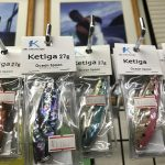 オフショアスプーン【Ketigaシリーズ】今期分が入荷いたしました。