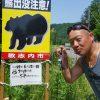 【北海道へ大移動④】富良野はラベンダーの香りでいっぱい。いざ『北見』へ。