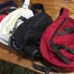 【我が家のアトム・スリング】いつも肩から掛けられ、どこへでも一緒に旅してます。