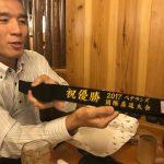 【宮本功三先生世界ベテランズ-73kg M4連覇】このkeyで『鳥貴族』連打。