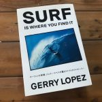 【SURF】GERRY LOPEZ著、読み応えある1冊に時間が過ぎるのも忘れ。