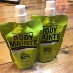 【BODY MAINTE】(ボディメンテ)風邪対策予防は、身体の内部から。