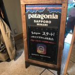 『パタゴニア札幌アウトレットストア』6月に防寒対策。慌ててジャケット採寸。