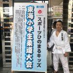 5/5【ひのまるキッズ柔道東海大会へ】柔道の試合はここから。愛知県武道館にて。