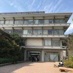 【本籍移籍で鎌倉市役所へ】久々に入った鎌倉市役所。ここがスタートだった。