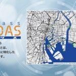 【シーバス@豊洲】Seabass_TReDAS(シーバスツレダス)開始!!