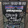 【春夏モノをイチ早くチェック】パタゴニア鎌倉ストアへ。