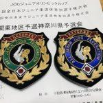 【柔道B審判ライセンスを取得】50歳にして新たなチャレンジ。