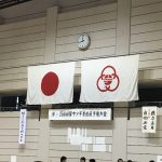 【第55回 相模原市少年柔道選手権大会】中学生の部引率応援。緊張感に包まれて。