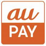 【Goldicにてキャッシュレスサービス追加】《au pay》が使用可能に。
