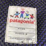 【パタゴニア子供用ランチボックスケース破損…涙】大切に使ってきたから直します。