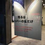 【パタゴニア福岡ストアーへご挨拶に。】地下鉄天神駅に立寄り、冬物チェック。